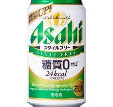 アサヒスタイルフリー350ml缶