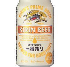 キリン一番搾り350ml缶
