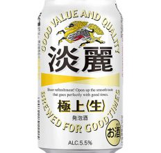 キリン淡麗350ml缶