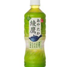 綾鷹500mlペットボトル