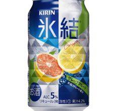 キリン氷結(グレープフルーツ)350ml缶